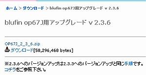 blufin_farm_dl.jpg