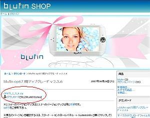 blufin_farm_top.jpg
