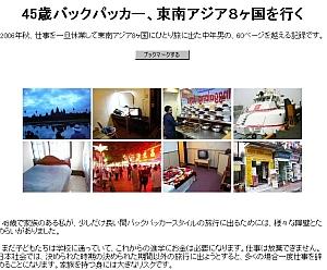 45BP_top.jpg