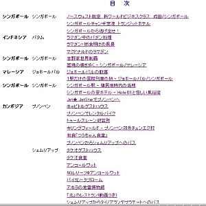 45bp_Mokuji.jpg