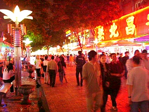 珠海繁華街.jpg