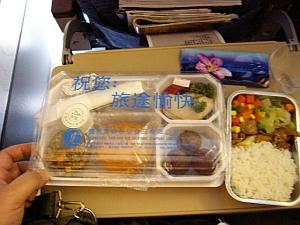 CZ_can_urm_meal.jpg