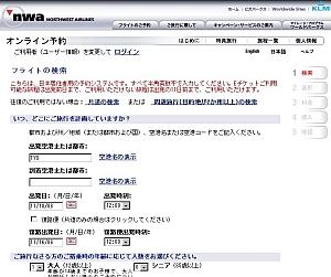 HK_Nw_online_1.jpg