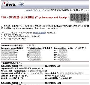HK_Nw_online_2.jpg