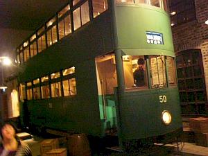 HK_msm_6_train.jpg