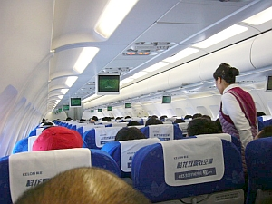 XIan_can_A320.jpg