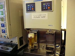 asuka_beer.jpg