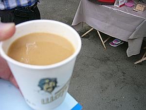bsk_shoro_cup.jpg