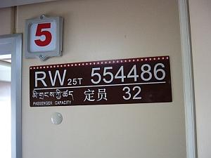 car5_s.jpg