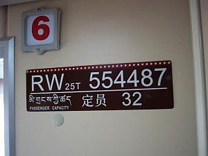car6_s.jpg