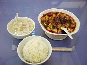 chin_tofu_meal.jpg