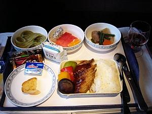 cz777_meal2.jpg