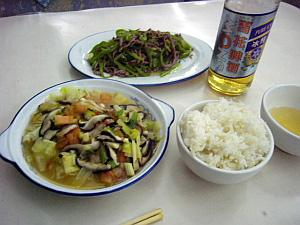dine_meal1.jpg