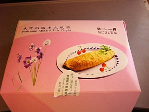 hainan_,meal.jpg