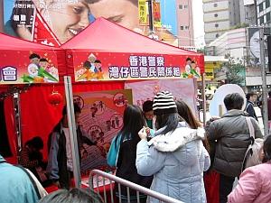 hk_fes1.jpg