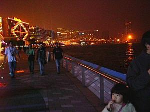 hk_synfo.jpg