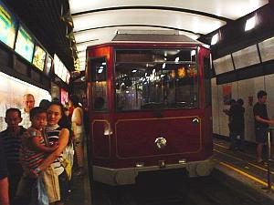 hk_tramstn.jpg