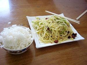ish_lunch.jpg