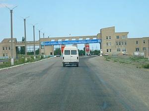 isikkr_gate.jpg