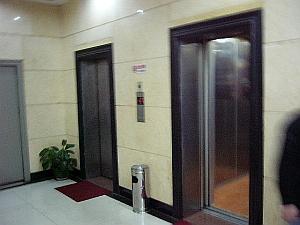 keirin_telecomhotel_lift.jpg