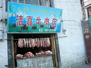lasa_meat3.jpg