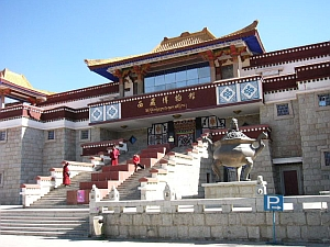 lhasa_museun.jpg