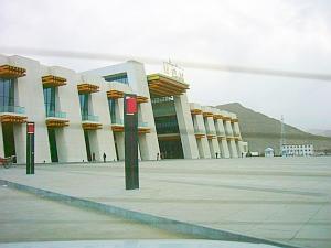 lhasa_stn.jpg