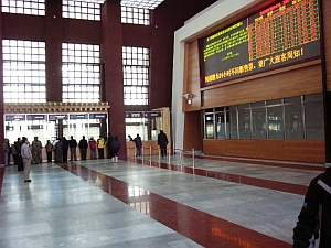 lhasa_stn_ticket1.jpg