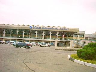 manasu_airport_view.jpg