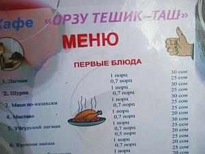 oah_bzr_menu.jpg