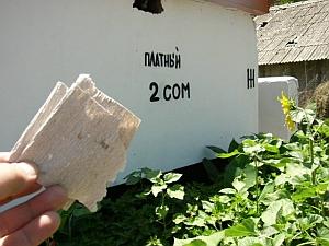 oshbsk_toiletpaper.jpg