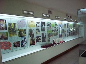 panada_museun.jpg