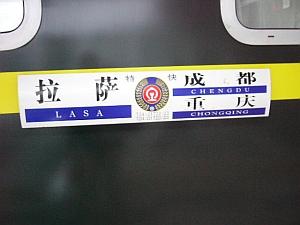 seito_T22_sign.jpg