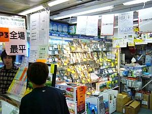shamu_Shops.jpg