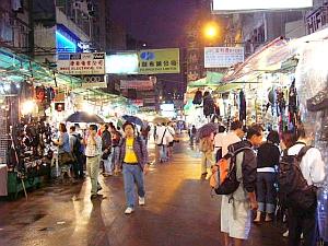 shamu_street.jpg