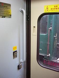smoke_door.jpg