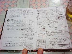 tasi_note.jpg