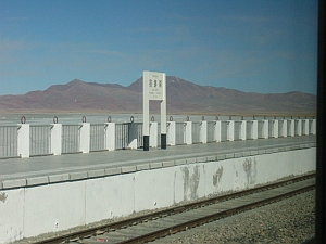 tibetrail4.jpg