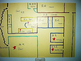 ulmc_yh_map.jpg