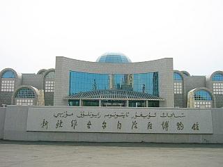 umc_museun_view.jpg