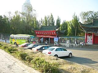 umc_park_entrance.jpg