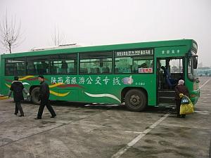 xian_306_bus.jpg