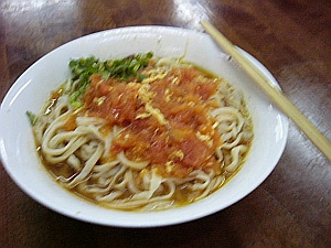 xian_noodle_up.jpg