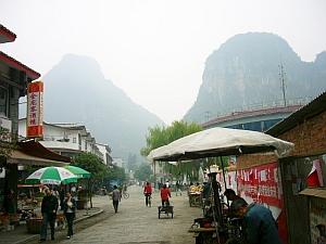 yanshou_town.jpg