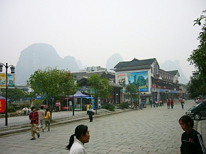yanshou_town_mountain.jpg