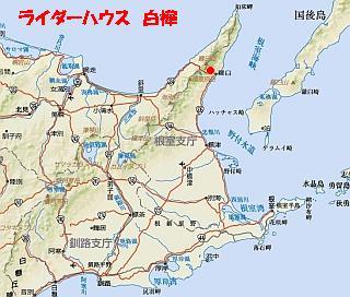 GN125_rausu_sirakaba.jpg