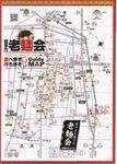 GN_kitakata_map.jpg