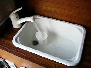 JR_slr_sinkcup.jpg