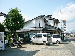 KITAKATA_YH_view.jpg