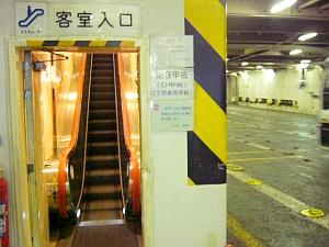 ferry_entstair.jpg